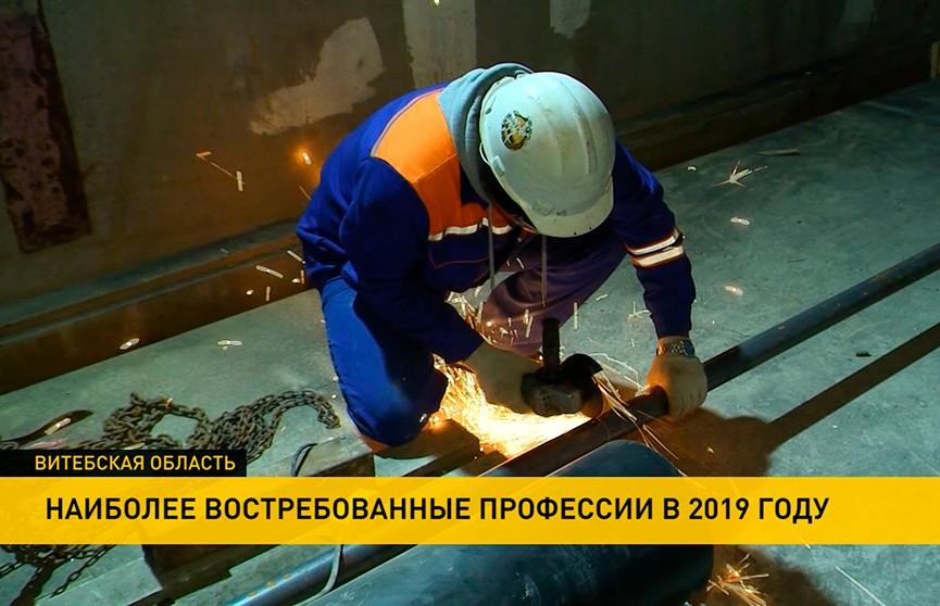 Инженеры, токари, сварщики, швеи. В Витебской области ждут «бум» промышленных специальностей
