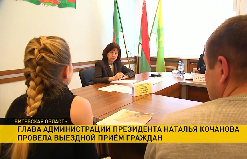 Наталья Кочанова провела приём граждан в Россонском районе