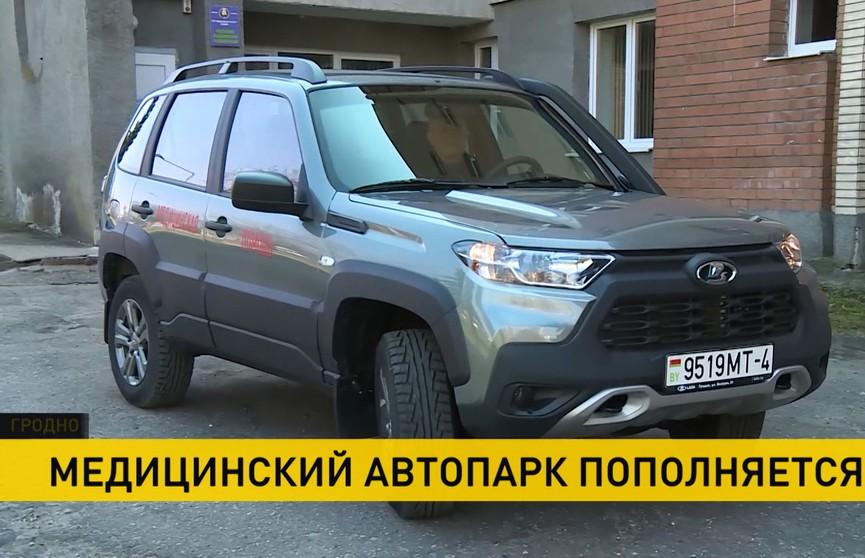 Медицинский автопарк Гродно пополнился 12 внедорожниками