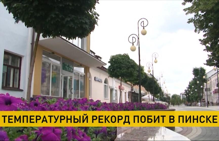 В Беларуси продолжается жара. Новый температурный рекорд побит в Пинске