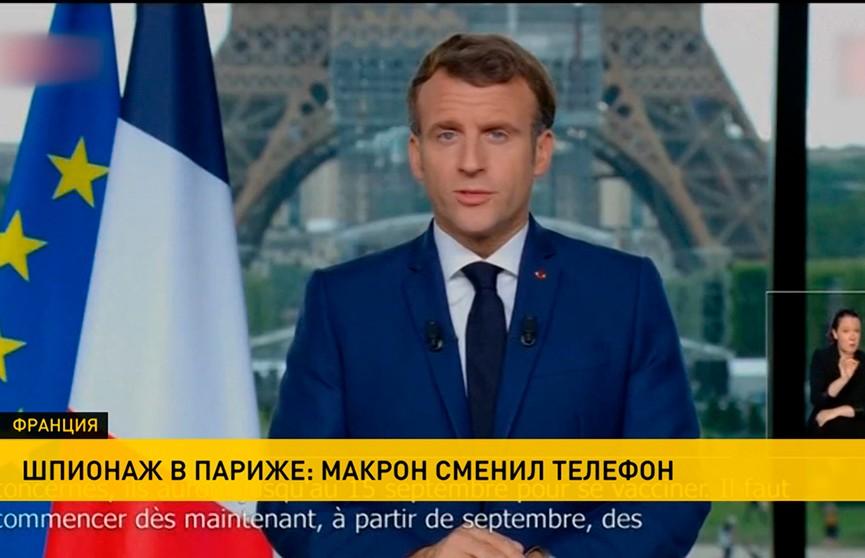 Неизвестные слили личные данные президента Франции Макрона
