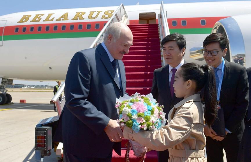 Начался рабочий визит Александра Лукашенко в Китай
