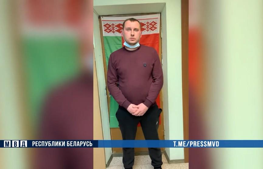 Житель Барановичей задержан по подозрению в разжигании социальной вражды