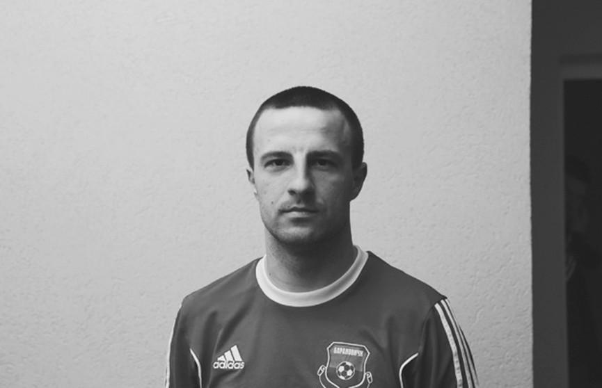 Футболист клуба «Барановичи» Евгений Дрозд разбился насмерть на мотоцикле