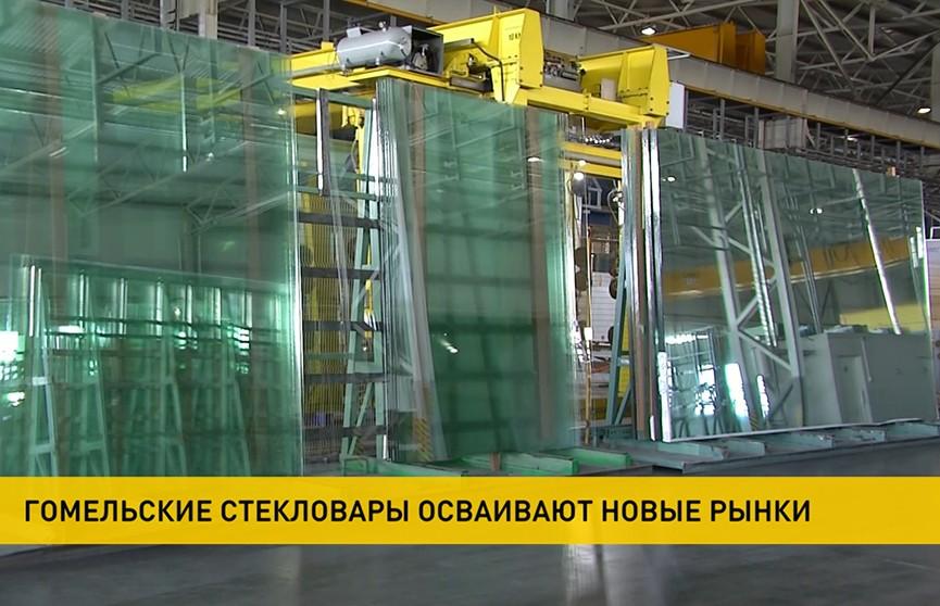Гомельские стекловары осваивают новые рынки Европы. Секреты успеха и планы на будущее