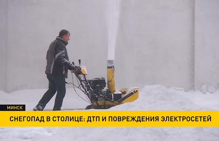 Снегопад в Беларуси: рекордные осадки, ДТП, обрывы электросетей и новое предупреждение синоптиков