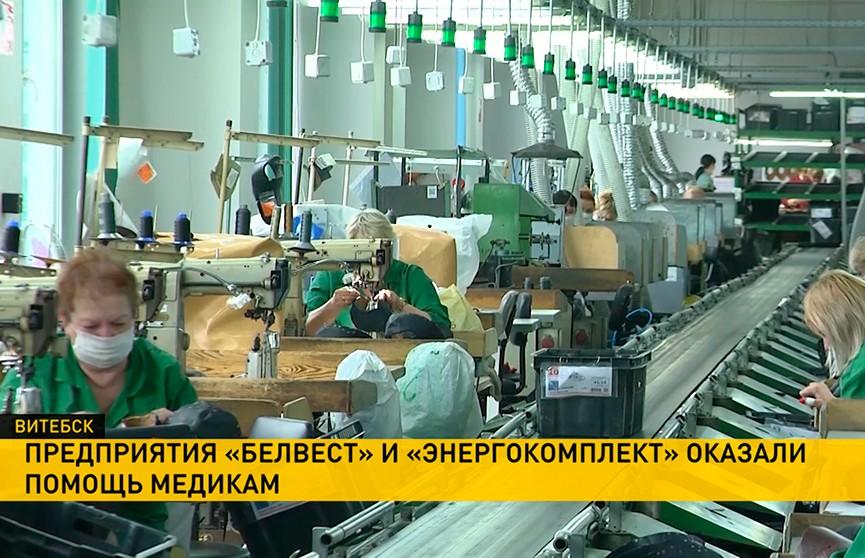 В Витебске два предприятия передали в больницу партию специальной одежды для медиков