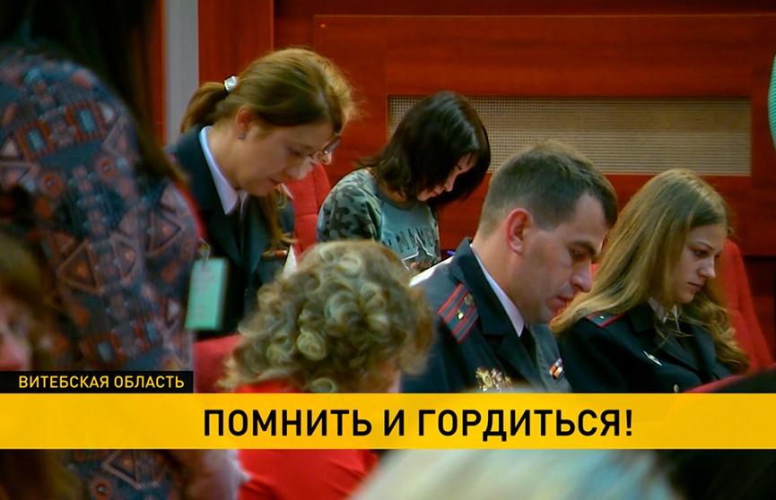 Экзамен на знание истории региона и Беларуси в целом прошел в Бешенковичах