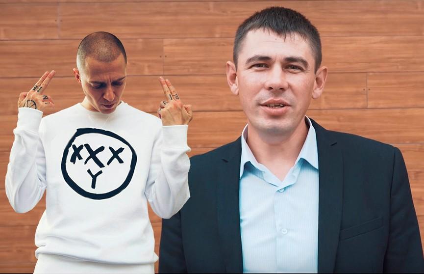 «Дайте шума!». Учителя из России зачитали Oxxxymiron под битбокс
