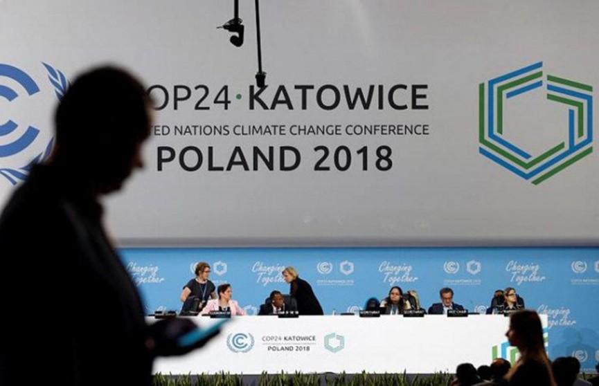 Конференция ООН по климату: нынешних мер недостаточно!