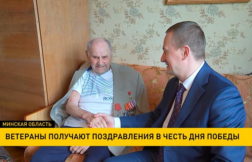 Ветеранов Минской области с наступающим  Днем Победы поздравил Александр Турчин