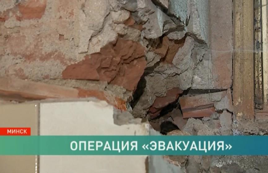 Битва за жильё в центре Минска: выселяют по причине капремонта или просто бизнес?