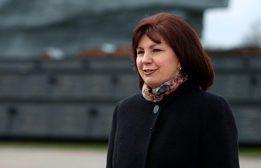 Наталья Кочанова рассказала, как проходит подготовка к VII Форуму регионов Беларуси и России