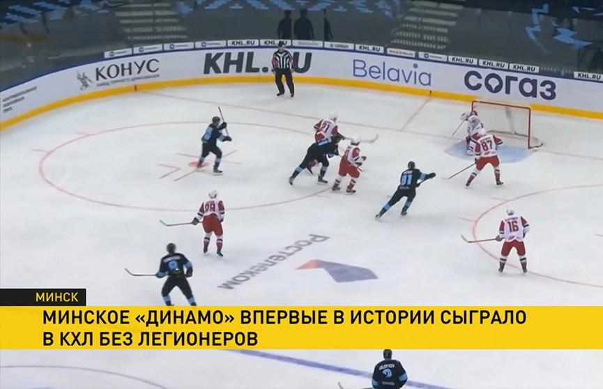 КХЛ: минское «Динамо» уступило ярославскому «Локомотиву»