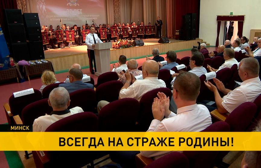 30-летие отмечает ветеранская организация МВД