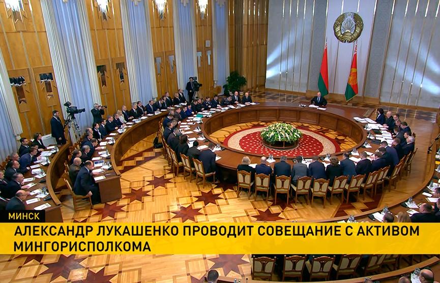Президент раскритиковал реализацию программы по развитию городов-спутников Минска