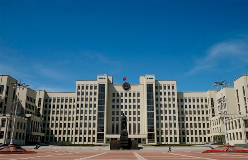Базовая величина с 1 января увеличится до 29 рублей