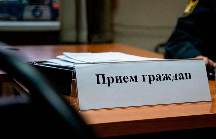 Представители Администрации Президента проведут личные приёмы граждан в начале марта