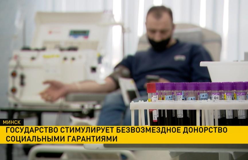 Обновленный закон о донорстве крови готовят к первому чтению
