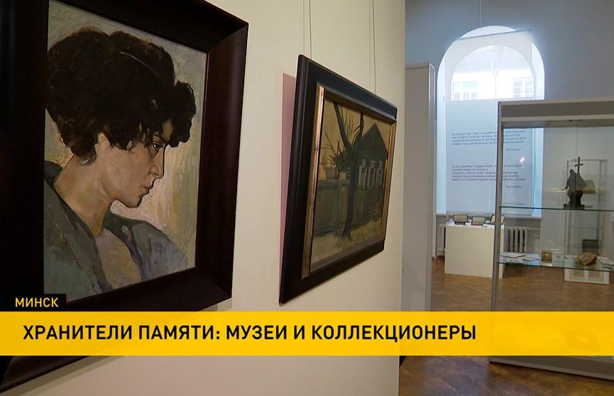 Выставка «Хранители памяти» открылась в историческом музее: многие экспонаты из государственных и частных коллекций показывают впервые