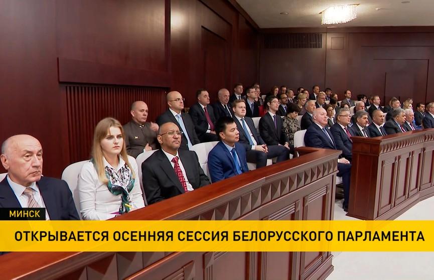 Парламент открыл осеннюю сессию: для депутатов шестого созыва она заключительная и показательная