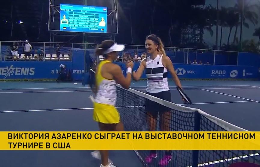 Виктория Азаренко сыграет в турнире в Чарльстоне