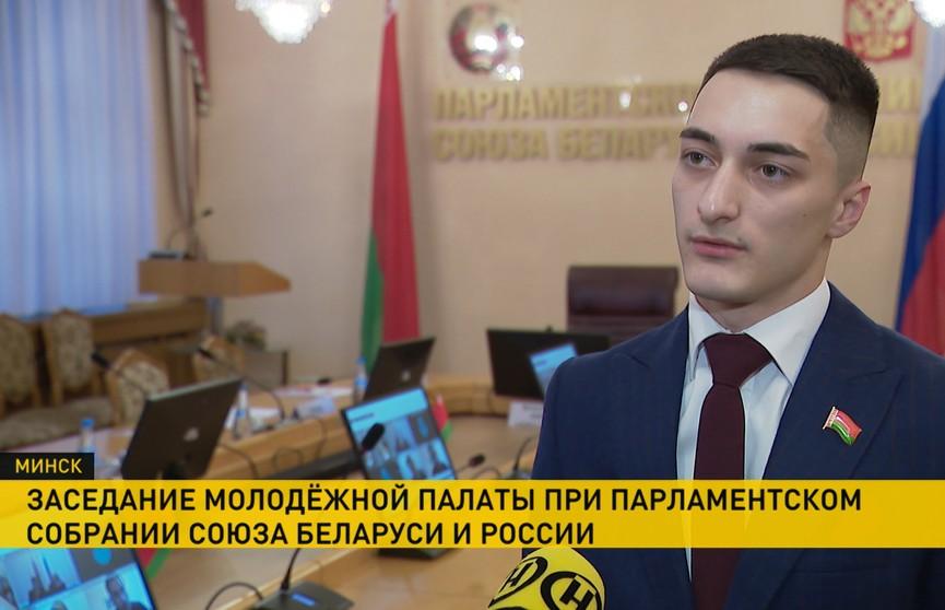 Минск и Москва обсуждают совместные проекты в молодежной политике и сфере образования
