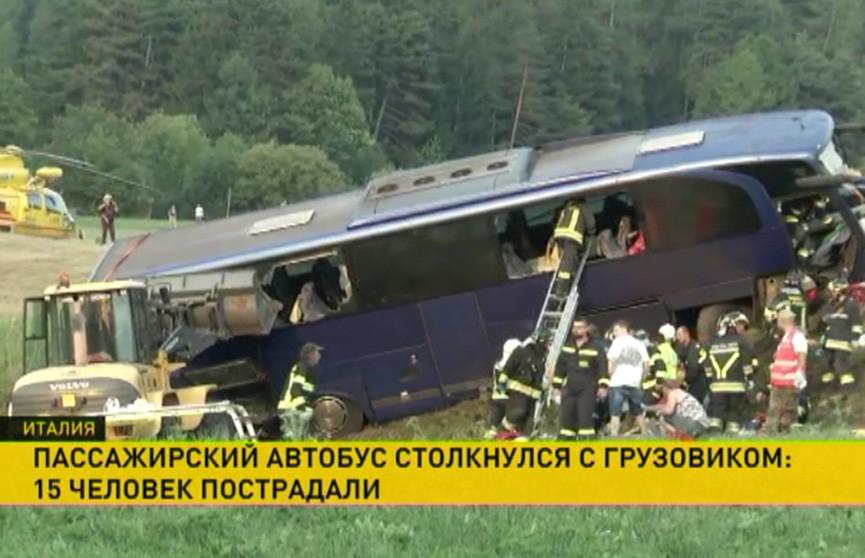 Автобус столкнулся с грузовиком в Италии: один человек погиб