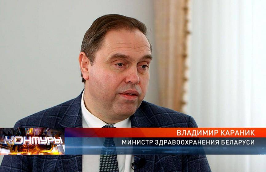 Владимир Караник:  все пациенты с тяжелыми и среднетяжелыми пневмониями будут проверены на наличие коронавируса