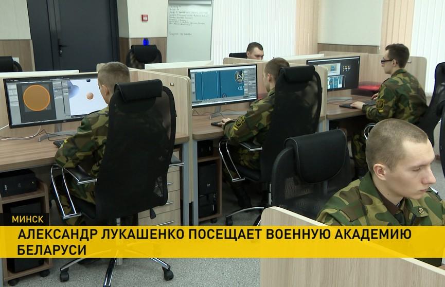 Александр Лукашенко накануне Дня защитников Отечества и Вооружённых Сил посещает Военную академию