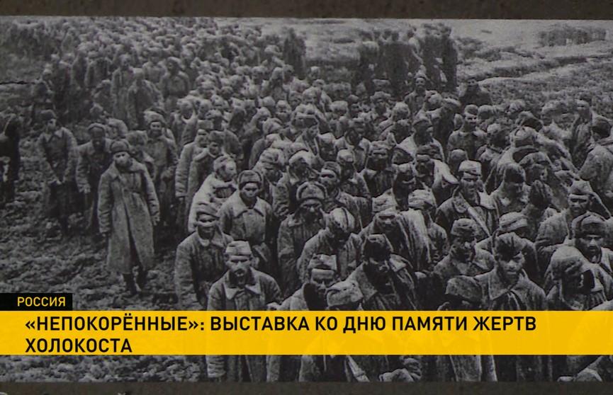 Выставка «Непокоренные» открылась в московском Музее Победы