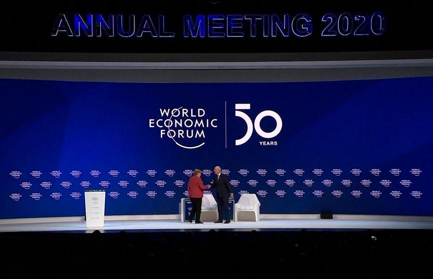 Заморозка стоимости «шенгена», климат, безопасность: что еще обсуждали на Всемирном экономическом форуме в Давосе