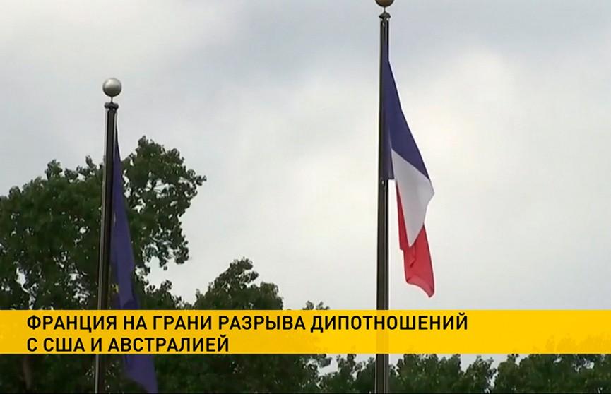 МИД Франции: страна не выйдет из НАТО, но основы отношения к альянсу пересмотрит