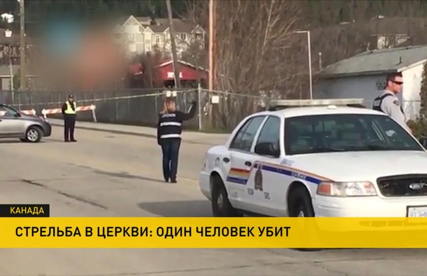 Стрельба в Канаде в церкви: один человек погиб