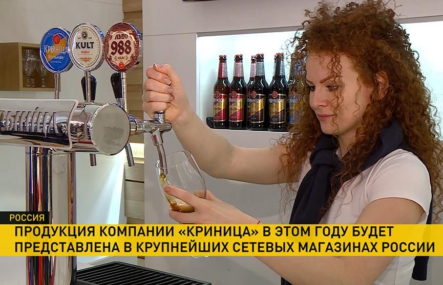 Продолжается выставка «Продэкспо» в Москве. Беларусь – в лидерах