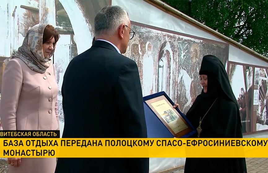 «Гомельтранснефть Дружба» безвозмездно передала Полоцкому Спасо-Евфросиниевскому монастырю базу отдыха
