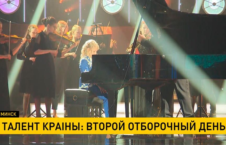 Кастинг телевизионного проекта «Талент краiны»: второй отборочный день