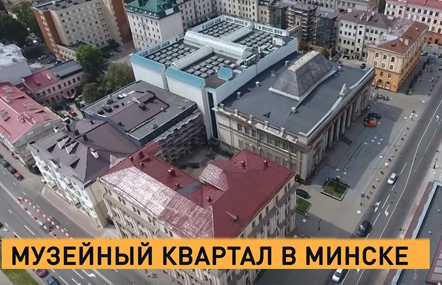 Музейный квартал в Минске: когда у нас появится свой «Лувр»?