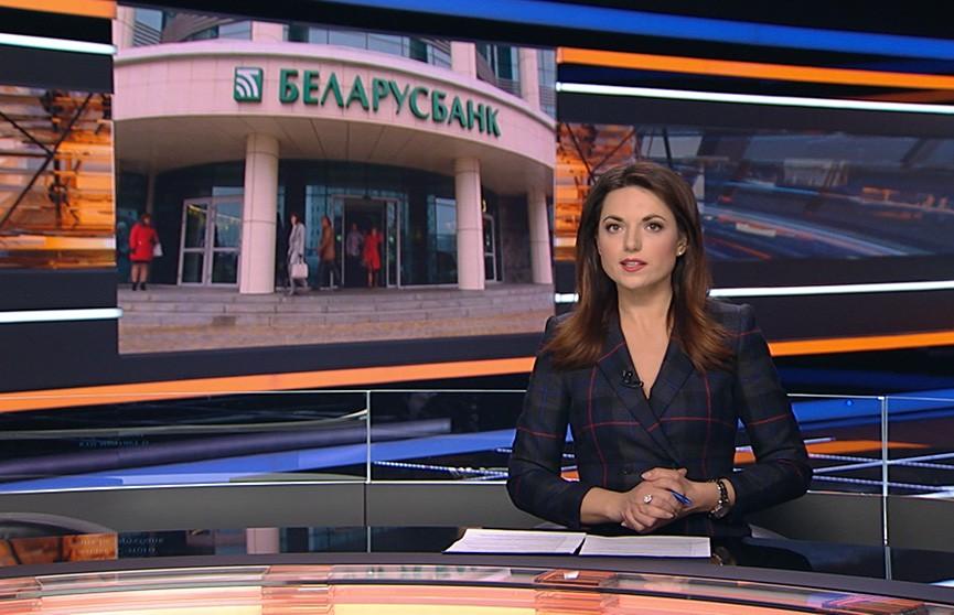 Беларусбанк возобновил выдачу кредитов на покупку жилья
