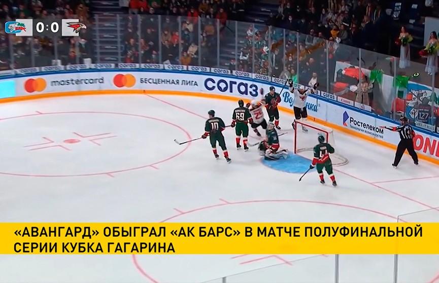 «Ак Барс» проиграл «Авангарду» в матче полуфинальной серии Кубка Гагарина