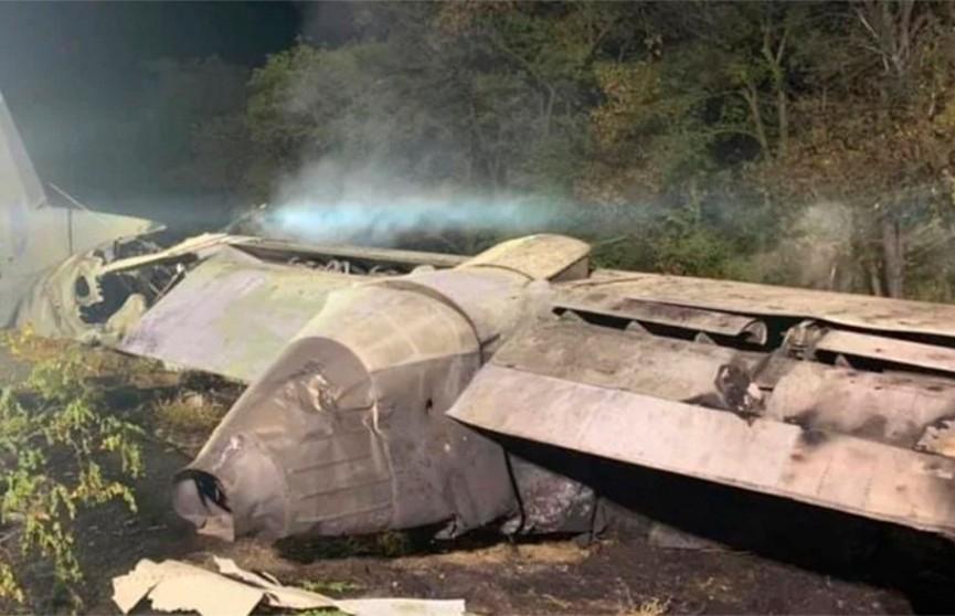 Авиакатастрофа под Харьковом: найдены черные ящики упавшего Ан-26