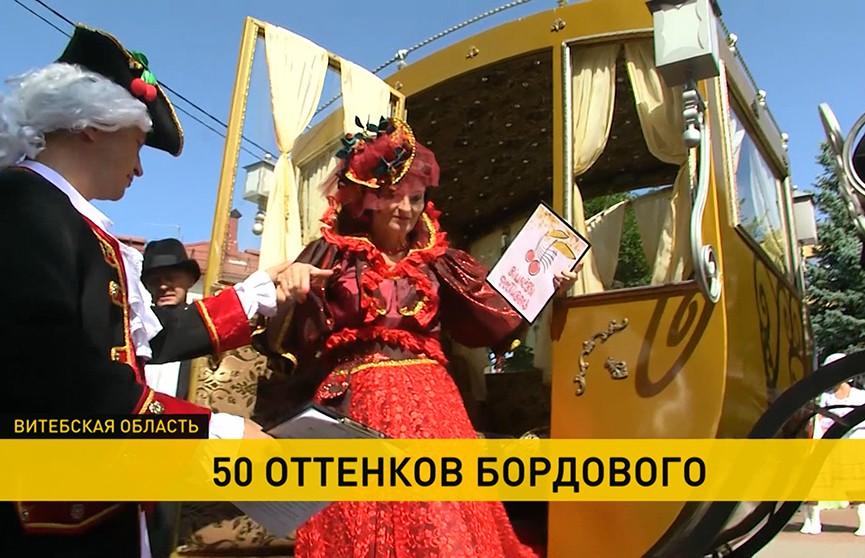 «Вишневый фестиваль» завершился в Глубоком. Чем он запомнился участникам?