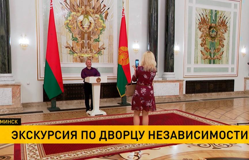 Участники инициативы «Импульс единству» посетили Дворец Независимости