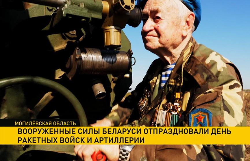 Вооруженные Силы Беларуси отпраздновали День ракетных войск и артиллерии