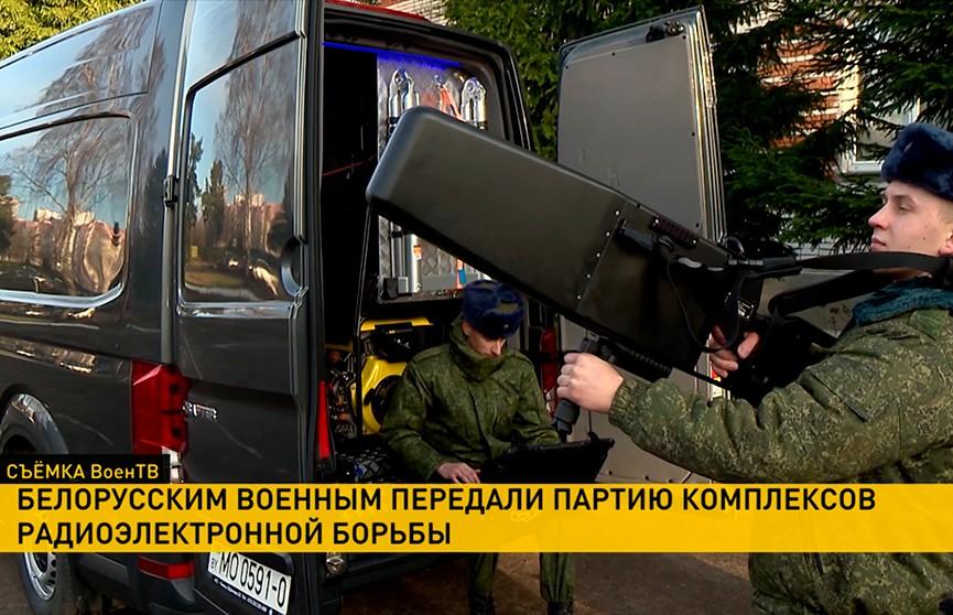 Белорусские военные получили новые мобильные комплексы радиоэлектронной борьбы