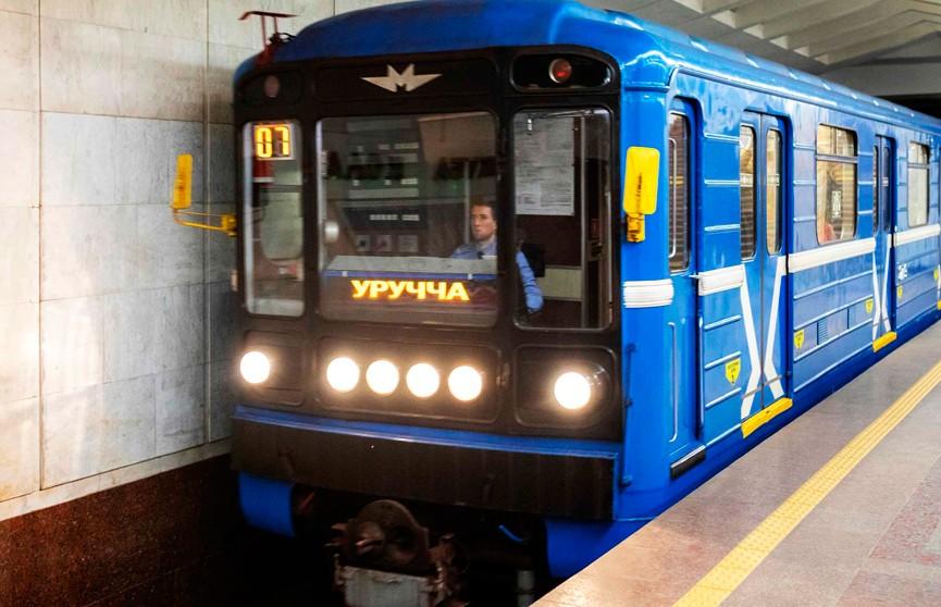 Как будет работать метро 3 июля