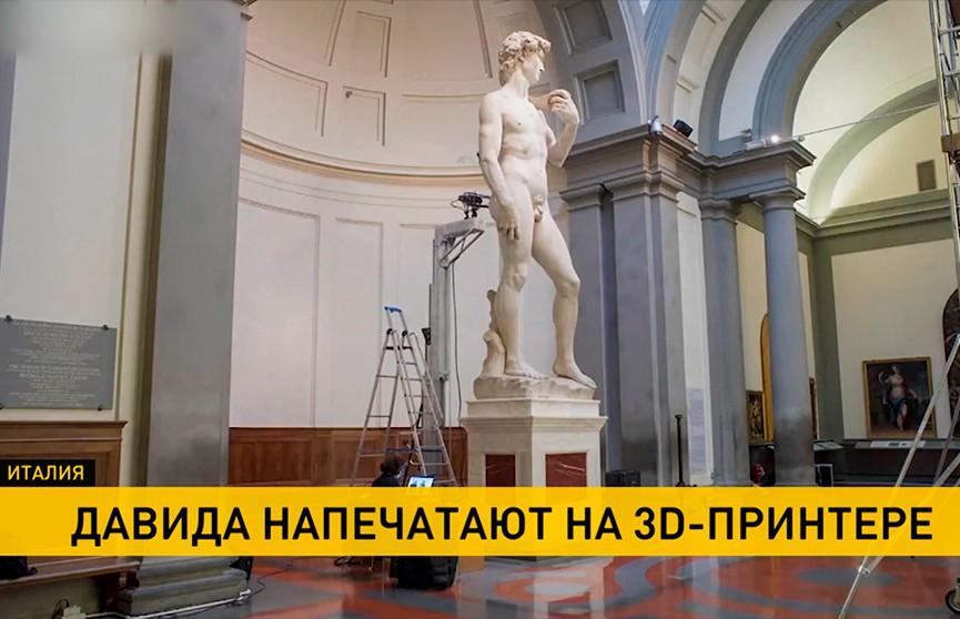 Не отличить от оригинала! Самую точную в мире копию статуи Давида создали в Италии