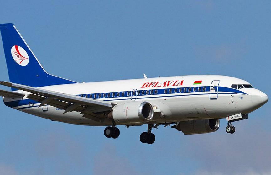 «Белавиа» открывает авиарейс Минск-Мюнхен с 15 июля