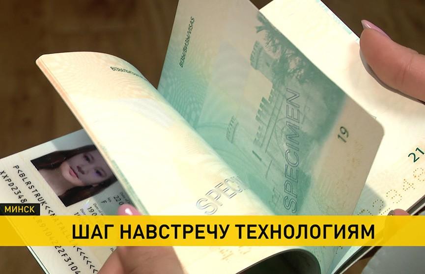 Белорусы начнут получать биометрические паспорта и ID-карты с 1 сентября. Вот что нужно знать о нововведении