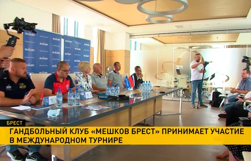 Гандбольный клуб «Мешков Брест» встретится с польским «Азоты» на международном турнире